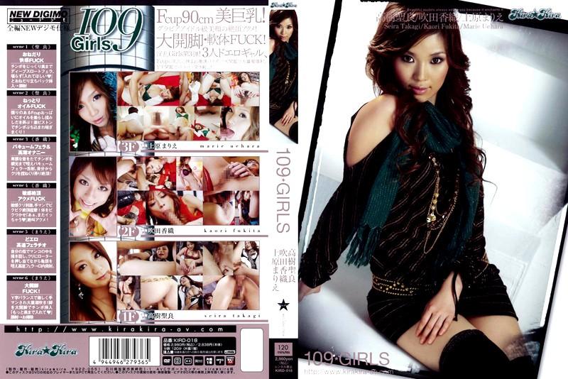 109☆GIRLS 3