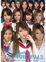 kira☆kiraフェラチオ学園祭 Vol.3