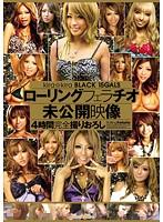 kira☆kira BLACK 15GALS ローリングフェラチオ未公開映像 4時間完全撮りおろし ダウンロード