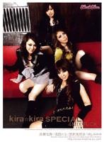 kira☆kira SPECIAL 4MIX★FUCK