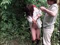 未発達の少女をレイプした映像集sample1