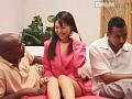 黒人 人妻 矢嶋光樹 0