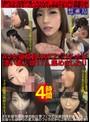 AV女優顔負けのフェラチオが凄い素人娘17人集めました!! 4時間
