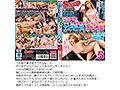 【お中元セット】圧倒的コスパ120%!ノーカット2157分どどん...sample10