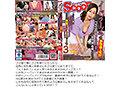 【お中元セット】圧倒的コスパ120%!ノーカット2157分どどん...sample11