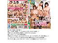 【お中元セット】圧倒的コスパ120%!ノーカット2157分どどん...sample4