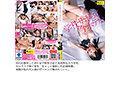 【お中元セット】圧倒的コスパ120%!ノーカット2157分どどん...sample7