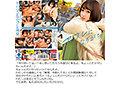 【お中元セット】圧倒的コスパ120%!ノーカット2157分どどん...sample8