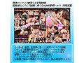 【VRお中元セット】令和で一番最高なサマーSEXにしようぜ!!感謝カンゲキ夏の大放出祭!!1267分超特大ノーカットSELECTION