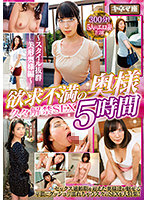 (knmd00107)[KNMD-107]Horny Wife