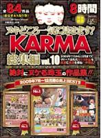 ヌキどころ一気に見せます! KARMA総集編 vol.10 ダウンロード