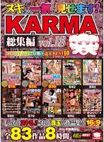 ヌキどころ一気に見せます! KARMA総集編 vol.18 ダウンロード