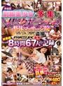 渋谷区 制服美少女が多く集まるリラクゼーション整体マッサージ院 高画質 盗撮動画 8時間67人の記録