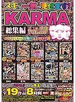 KARMA総集編シリーズ動画