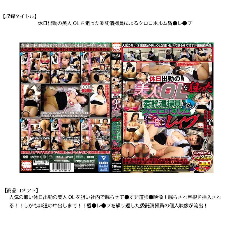 【福袋】祝!2021年!新年初ヌキ!マジ卍な福袋 5