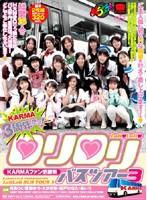 KARMAファン感謝祭 KARMA3周年だヨ! ロリロリバスツアー3