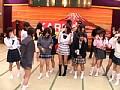 (krfv033)[KRFV-033] KARMAファン感謝祭 コレで見納め?!ロリロリバスツアーFINAL ダウンロード 16
