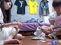 男友達に連れ込まれたオフ中のAV女優 紗凪美羽(28) 素のSEX...sample3