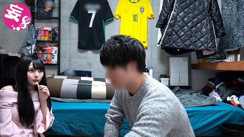 男友達に連れ込まれたオフ中のAV女優 跡美しゅり(23) 素のSEX隠し撮り の画像10