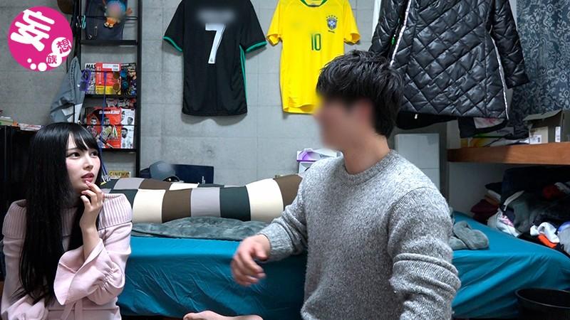 男友達に連れ込まれたオフ中のAV女優 跡美しゅり(23) 素のSEX隠し撮り の画像8