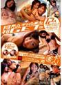 月刊素人CLUB ギャルまんGET Vol.3