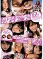 月刊素人CLUB ギャルまんGET Vol.8