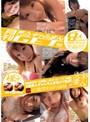 月刊素人CLUB ギャルまんGET Vol.12