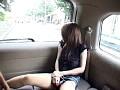 (krmv228)[KRMV-228] 喘ぎ声が出せない状況で女の子にいろいろヤっちゃいました。2 ダウンロード 27