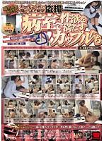 喘ぎ声が出せないカーテン1枚で隔てられた病室盗撮 病室で性欲を満たすカップルたち