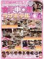 渋谷区某ラブホテルM店流出 都立のお嬢様学校に通う 女子中○生ラブホテル盗撮