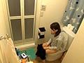 一般女性のプライベートSEX・部屋INからの隠し撮りドキュメン...sample2