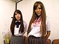 非現実的妄想劇場 アナタの願望叶えます! もしも…こ〜んなカワイイ制服美少女2人組みにWフェラチオしてもらったら?のサムネイル