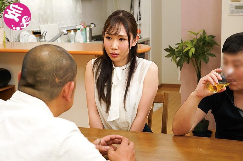罠に落ちた寝取られ妻 井川希 キャプチャー画像 1枚目