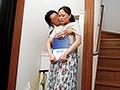 マンションの住人に狙われた長身美脚マゾ妻 宮沢優里 (DOD)