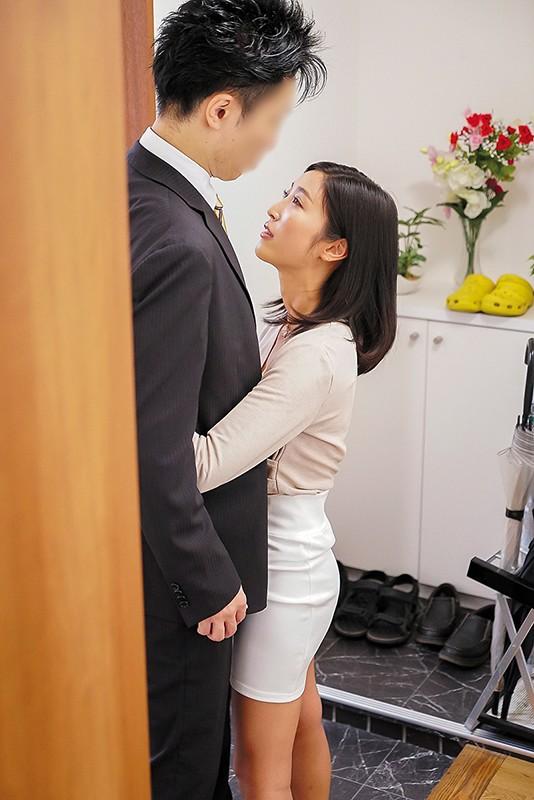 KSBJ-121 My Son's Wife Turned Out To Be A Slut Through And Through... Sumire Mizukawa