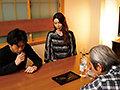 [KSBJ-153] 【数量限定】奇妙な家族関係 木村穂乃香 パンティと生写真付き