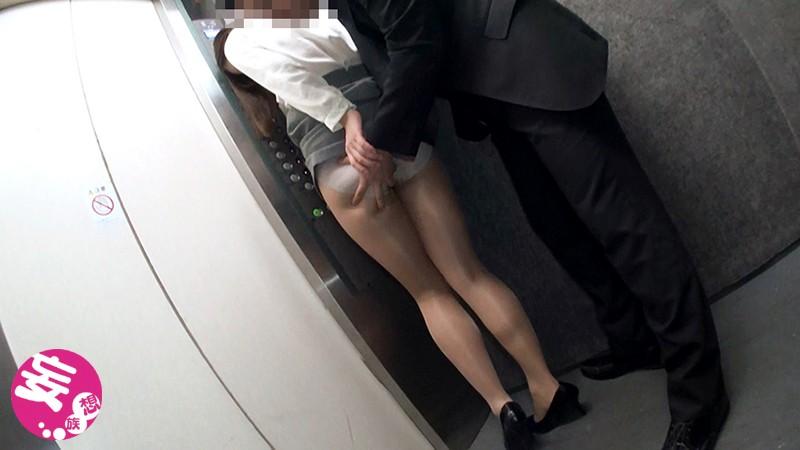 ぶっかけ!OLスーツ倶楽部〜咲流さんの長身美脚スーツとコンサバOL服〜 卯水咲流 画像2