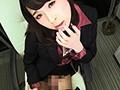 ぶっかけ!OLスーツ倶楽部 3 〜超身女社長さえさんのインテリ...sample4