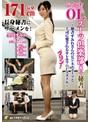 ぶっかけ! OL スーツ倶楽部8・秘書編 〜秘書すみれさんのビ...