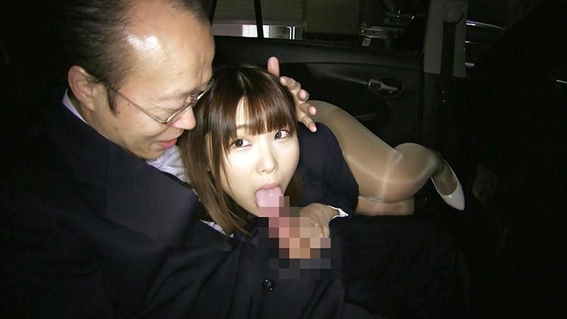 デカ尻先生!〜ボクの先生は性処理係〜 川原かなえ 1枚目