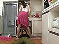 肉感アパートメント~パート主婦OL百合香さん(Gカップ)の肉体シェアハウス~ 葵百合香
