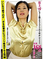 女上司仁美さんの艶やかスーツとツルてろサテンブラウス いいなり部下のチ○ポを仕事中にコッソリ味見する上司編 片瀬仁美 ダウンロード