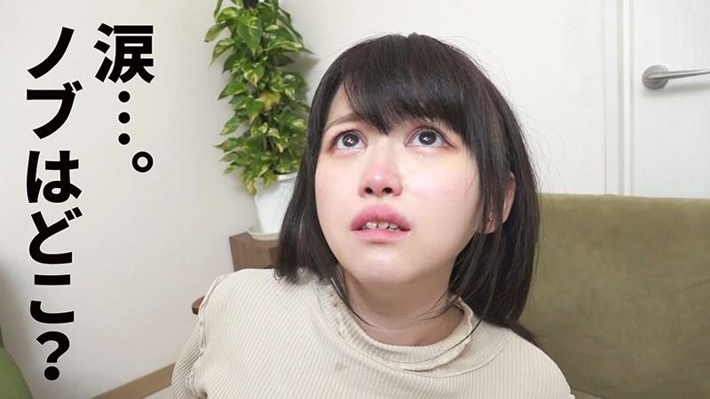 「ノブ!ごめん」。友達の彼女が爆乳でエロすぎるので、○○した悪ノリ動画、金欠なので流出します。