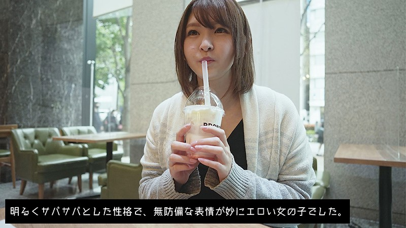 裏垢の国宝級爆乳さんと。みお(J-cup)1