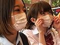 噂の歌舞伎町Wアナル少女2人組 オジサン4人と4穴生中出しSEX...sample1