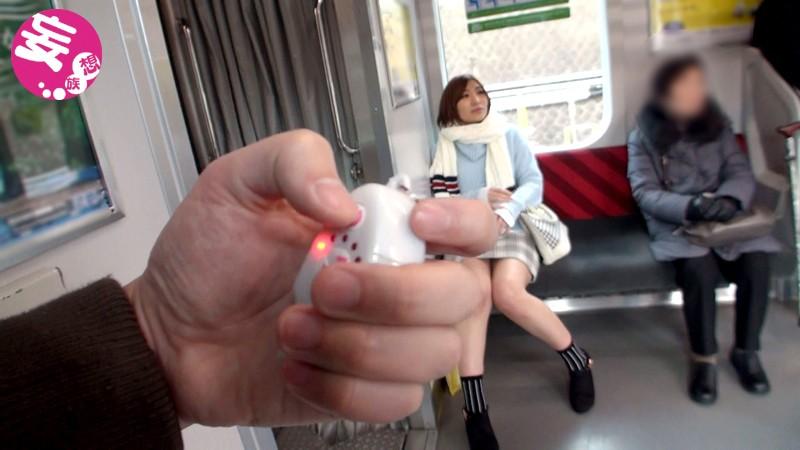東京都心危険露出散歩…