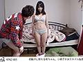 「私の家で処女を奪ってください」大阪梅田在住 遠野唯さん 18才 ガチ自宅で実名AVデビュー2