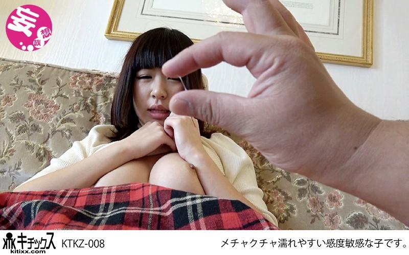 画像,超敏感美乳エロボディ 山本千紘 (やまもとちひろ) 18才AVデビュー 新人AV女優まとめ。