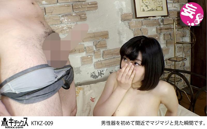 画像,ツンと上向き美乳おっぱい 長谷川ゆう (はせがわゆう)デビュー 新人AV女優まとめ。