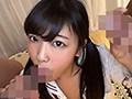 純粋無垢な彩夏ちゃんが起こしたひと夏の親不孝〜褐色つるぺ...sample3